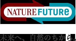NATURE FUTURe 未来へ、自然のちから。