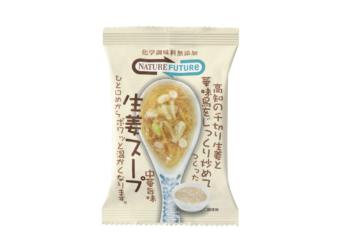 NATURE FUTURe 生姜スープ